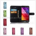 Роскошные бумажник pu книга стиль кожаный чехол для ASUS ZenFone 2 лазерная ZE500KL ZE500K 5.0 дюймов флип-крышкой со слотами для карт 9 цветов