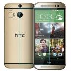 0.3 мм закаленное стекло для HTC New M8 2.5D круглый пограничной высокий прозрачный защитная пленка для HTC M8 с чистые инструменты