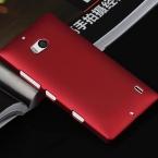 ВЫСОКОЕ Качество, Модные Матовый Матовый Пластик Жесткий спс Nokia Lumia 930 Чехол Для Nokia Lumia 930 929