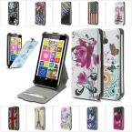 Для Nokia Lumia 630 Случае Красочным Узором Вертикальная Кожа PU Телефон мешок Крышки Случая С Карт памяти для Nokia Lumia 630/Двойной SIM