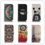 Роскошный Делюкс Мода PU Кожа Телефон Дело Откидная Крышка для Nokia Lumia 630 N630 Бумажник Стенд Случаи С Карты держатель