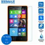 Для Nokia X2 Закаленное стекло-Экран Протектор 0.26 мм 2.5 9 h Безопасности Защитную Пленку на X2 Dual Sim