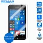 Для Nokia Microsoft Lumia 650 Закаленное Стекло-Экран Протектор 0.3 мм 2.5D 9 h Безопасности Защитную Пленку на телефон