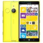0.26 мм против взрывов , закаленное стекло защитная пленка для Nokia Lumia 435 520 530 535 630 640 730 820 920 1020 1320 1520 XL