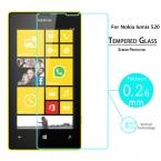 0.26 мм протектор экрана взрыв - доказательство высокое качество 2.5D 9 H закаленное стекло фильм для Nokia Lumia 520 n520