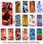 чехол для Asus ZenFone Selfie ZD551KL жесткий пк телефон чехол красочный цветок живописи cover-красивая оболочки кожи