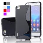 Для Huawei honor 6, S Противотуберкулезных Skiding Гель Тпу Тонкий Чехол Обложка для Huawei Honor 6 Мобильного Телефона силиконовой Резины Сумки