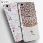 Для Huawei P8 Lite Роскошные 3D Рельеф Кремния Задняя Крышка Для Huawei Ascend P8 Lite Мода Мультфильм Задняя Крышка ТПУ Чехол Для Телефона