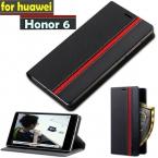 Huawei honor 6 чехол ультра тонкий кожаный откидная крышка для Huawei honor 6 назад чехол   защитной пленки экрана