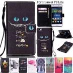 Роскошные Книга Стиль ИСКУССТВЕННАЯ Кожа Флип Чехол Для Huawei Ascend P8 Lite P8 Мини/P9 P9 Lite Мини Противоударный мешки   Ремень