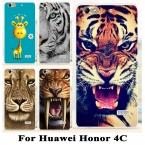 Жесткий Пластик Телефон Случае Для Huawei honor 4c Обложка Для Huawei G Play Mini Honor4c C8818 Животных Телефон Задняя Крышка Корпуса