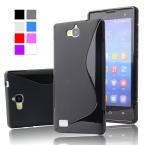 Для Huawei honor 3C, S Противотуберкулезных Skiding Гель Тпу Тонкий Чехол Обложка для Huawei Honor 3C Мобильный Телефон Резиновые Мешки, силиконовые