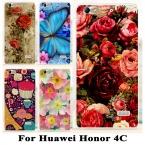 Жесткий Пластик Цветок Аргументы За Мобильного Телефона Huawei Honor 4c Случае для Huawei G Play Mini Honor4c C8818 Телефон Дело Shell Обложка