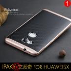 100 percent  Оригинал iPaky Бренда Huawei honor 5x Случай Роскошные Neo Гибридный Броня Силиконовые Задняя Крышка с Рамкой ПК бесплатная доставка