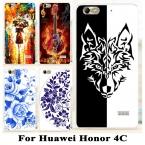 Мультфильм Случаи Мобильного Телефона Для Huawei Honor4c Honor 4c Чехол Shell Для Huawei G Play Mini C8818 Жесткий Пластиковый Чехол Для Телефона
