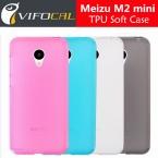 Meizu M2 мини кремния чехол 5.0 дюймов 100 percent  оригинальный тпу удобные Protector для Meizu M2 мини мобильный телефон - бесплатная доставка