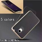 Модернизированная версия Шмель Гибридный случай Для Meizu М2 Отметить Высокий качество рамка ПК   Кремния задняя крышка для Meizu м2 примечание телефон случаях