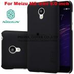 Nillkin супер матовый экран чехол для Meizu м2 мини 5.0 дюймов телефон обратно кожи чехол   защитные пленки   розничной упаковке