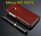 Meizu M2 примечание чехол 5.5 дюймов флип кошелек из натуральной кожи для Meizu M2 примечание Meilan примечание 2 с подставкой функция держателя карты