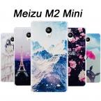 Meizu m2 mini чехол пластиковый 3D Рельефа PC чехол для Meizu м2 мини корпус пластиковый Жесткий PC Meizu m2 mini телефон чехол   пленка