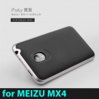 Высокое качество 100 percent  первоначально IPAKY бренда Meizu MX4 чехол силиконовый защитный чехол для Meizu mx 4 бесплатная доставка все цвета в наличии