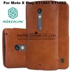 Nillkin Подлинная Кошелек Кожаный Чехол Для Motorola Moto X Play XT1561 XT1562 5.5 funda случаи   HD/Стекла защитные пленки