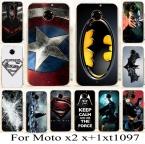 Жесткий Пластик Окрашен Телефон Случаях Для Motorola Moto X2 X   1 X 2-й Генерал XT1094 XT1096 XT1097 5.2 дюймов Случаи Super man бэтмен мешок