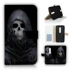 Ужас череп бумажник кожаный чехол для Motorola Moto X стиль XT1572 XT1570 5.7 телефон чехол для Moto X стиль   фильм