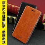 Оригинальный MOFI Люкс Флип Стенд Телефон Сумка Кожаный Чехол Чехол для OPPO Зеркало 5 5S A51 MF02