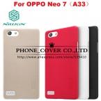 Nillkin супер матовый экран чехол для OPPO Neo 7 телефон кожи чехол для OPPO Neo 7 A33 чехол   протектор экрана   пакет
