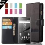 Высокое Качество Бумажник PU Кожаный Чехол Для Sony Xperia Z1 Z2 Z3 Z4 Z5 T3 M4 M5 Е4 E4G C3 C4 C5 Крышка Shell С Держателем Кредитной Карты