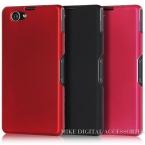 New Высокого Нескольких Качество Цвета Luxury Прорезиненные Матовый Жесткий Телефон Чехол Для Sony Xperia Z1 Мини Компактный D5503