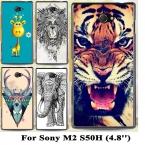 Мультфильм Чехол Для Sony Xperia M2 S50H D2303 D2305 D2306 D2406 D2302 dual D2403 Чехлы чехол Для Sony M2 Телефон Задняя Крышка Shell