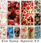 T3 Чехлы Для Sony Xperia T3 M50W D5102 D5103 D5106 Случае Красивый цветок Живопись Телефон Кожного Покрова Shell
