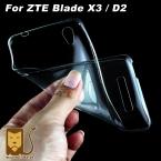 ZTE Blade X3/D2 Чехол 0.6 мм Ультратонких Прозрачный ТПУ Мягкая Обложка Телефон Чехол Для ZTE Blade X3/D2 (5.0 дюймов)