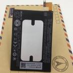 2300 mah A встроенный мобильный телефон аккумулятор для HTC 801E 801 S один M7 802D 802 Вт 802 т HTL22 один J аккумулятор