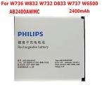 1 шт. новый 2400 мАч оригинальный аккумулятор для Philips Xenium W732 W736 W832 D833 W737 W6500 AB2400AWMC аккумулятор мобильного телефона
