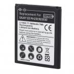 Высокое качество 1900 мАч замена черный мобильных сотовых телефонов аккумулятор электронные аккумулятор для Samsung I8190 S3 мини смартфон