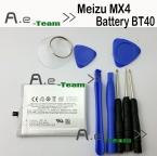 Meizu MX4 аккумулятор 100 percent  новый оригинальный 3100 мАч аккумулятор BT40 для Meizu MX4 мобильного телефона MX 4 замена резервного bateria   бесплатная доставка