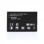 Телефон Замена 1500 мАч BL-44JN Батарея Для LG Optimus Black P970 QL55C Откровенный Разговор Бесплатная Доставка Оптовая