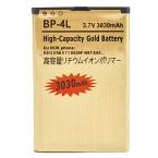 3030 мАч высокая емкость BP-4L аккумулятор для Nokia E63 E71 E72 E73 N97 аккумулятор Batterij Bateria 3.7 В