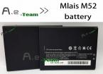 Mlais M52 батарея 4600 мАч большой емкости красный примечание сотовый телефон замена резервного Bateria