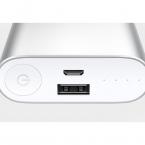 Оригинал Xiaomi Mi Power Bank 10000 мАч Внешняя Батарея  Портативный Мобильный Банк Питания М. И. Зарядное 10000 мАч для Телефонов, колодки, MP3