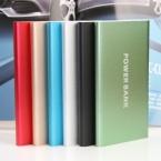 Новинка, Power Bank, 8000 мА/ч, универсальная внешняя аккумуляторная батарея, зарядное устройство для всех мобильных телефонов, 6 цветов, бесплатная доставка
