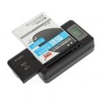 Горячая распродажа новый YIBOYUAN универсальное зарядное устройство   USB - порт для смартфонов аккумулятор