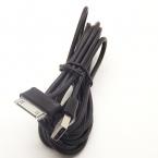 """2 м USB синхронизации зарядное устройство кабель кабо kabel для Samsung Galaxy Tab 2 10.1 """" 7.7 """" 7 """" 8.9 """" P1000 P7300 P7510 P7500 P6800"""