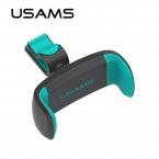 Автомобильный держатель мобильного телефона для Iphone 6 Sumsung автомобиль вентиляционное отверстие держатель USAMS 360 град. Ratotable Soporte Movil автомобильный телефон стенд