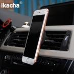 360 Градусов Универсальный Автомобильный Держатель Магнитный Держатель Air Vent Маунт Док держатель мобильного телефона Для iPhone 6 s Samsung HTC celular карро