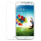 Закаленное Стекло Пленка для Samsung S4 i9500 Взрывозащищенный Экран Протектор для Galaxy S4 i9500 LCD Гвардии Экран Защитная Пленка