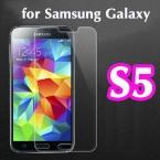 Тонкий 0.3 мм 2.5D Взрывозащищенный Премиум Закаленное Стекло-Экран Протектор Защитная Для Samsung Galaxy I9600 S5 G900F G900H G900M
